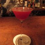 Bar Tiare - フレッシュザクロのジャックローズ