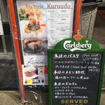 Trattoria Kuroudo -