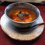 Mizuki - 京都 蒸し寿司