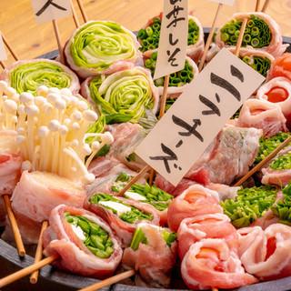 野菜串巻きも大人気!