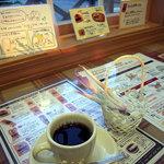 10144678 - コーヒーはサービスです