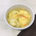 ジンギスカン 七福 - たまごスープ