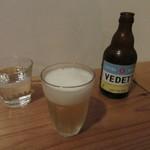 101443478 - ベルギービール「VEDETT WHITE」