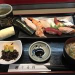 千舟鮨 - 料理写真:にぎり御膳=1000円 税込