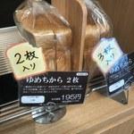 ペンギン ベーカリーカフェ - 食パン