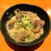 Hashiritei - 料理写真:どて焼き