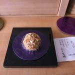 タケノとおはぎ - ナッツ