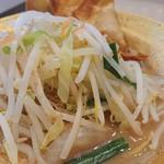 ワンタン麺屋 富士虎 -