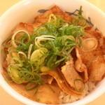 松屋 - ネギ塩豚カルビ丼(みそ汁付)350円