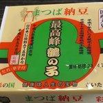 松葉納豆 - 料理写真: