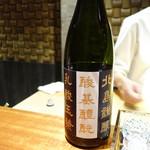 東山 吉寿 - 乳酸玉栄