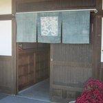 蕎亭 はる - 日本家屋の玄関が入口