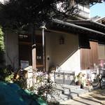 釜利谷ふれあいカフェ - 店舗入口