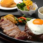 ハンバーグステーキ&赤肉ステーキ(200g)