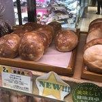 神戸屋キッチンエクスプレス - ディスプレイ│【もち麦ロール@税込130円】を購入