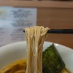 101472405 - 麺