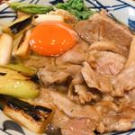 丸亀製麺 - 鴨すきうどん(期間限定メニュー)
