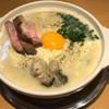麺匠 喜楽々 - 料理写真:白みそらーめん 900円 期間限定です
