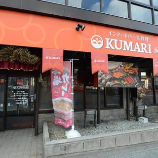 仙台市内4店舗。宮城のみなさまに本場の味をお届けします!