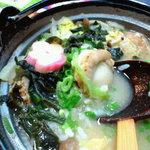 純味 - 【純味】●ほたて貝ぞうすい・アップ