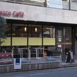 Fresco Caffe - 外観写真: