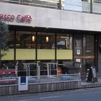 Fresco Caffe-