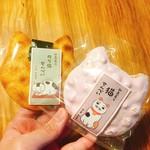 和泉屋 - 大ネコ  のり(左)、桃色砂糖(右)  各250円