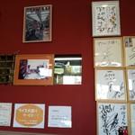 アジャンタ 総本家 - 著名人のサイン。私が昔ファンだったALFEEも来店していた!