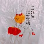 コバトパン工場 - かわいい袋