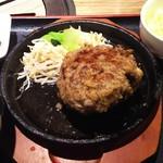 なかむら - ランチのハンバーグ定食