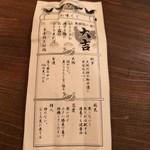 101488026 - いぇーい♪(๑ᴖ◡ᴖ๑)♪