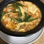 麺屋 つつみ - モツ辛麺