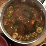 マルイチ食肉センター - 味噌汁