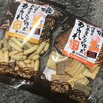 駒屋餅店 - あられ(一袋260円)買いました⭐️お茶漬けにいれよ(^ν^)