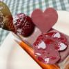 """和洋菓子 高月堂 - 料理写真:第4のチョコレート  """" ルビーチョコ """" 使用"""