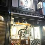 Asakusa Ramen Yoroiya - 外観