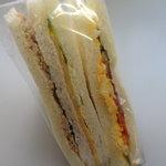 Boulangerie Antibes - ミックスサンド