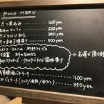101503686 - メニュー黒板