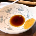 居酒屋喜多呂 - 醤油とねり辛子
