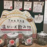 ちこり村 - 紅茶も色々