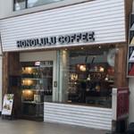 ホノルル コーヒー - 2019年1月。訪問