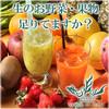 HEALTHY DINING NA SEOL - その他写真: