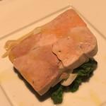 Bistro Bolero - アンキモの柚子香る西京味噌マリネ