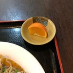 美食小屋 - オレンジ