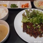 牛味 - ハラミ定食