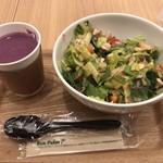 101520305 - アジアンスイートチリボウルと紫芋のベジタブルブロス