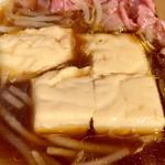 百年本舗 - 麺の替わりの豆腐半丁
