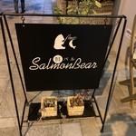 鮭バル SalmonBear -