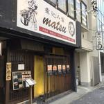 煮込み家 Matsu - 町家風な感じ
