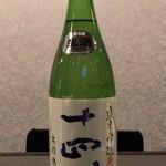 日本酒Bar やわらぎ - 十四代 純米吟醸 出羽燦々